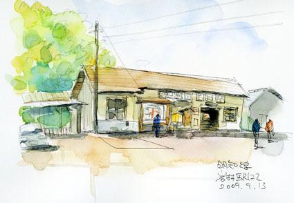 岩村駅正面 のコピー